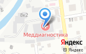 Дальневосточный Центр Снабжения