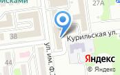 Главное бюро медико-социальной экспертизы по Сахалинской области, ФКУ