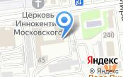 Косметик ДВ Сахалин