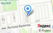 Центр автохимчистки и полировки на Садовой
