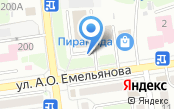 Автостоянка на ул. Емельянова