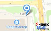 Автомойка Люкс