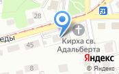 Калининградское протезно-ортопедическое предприятие