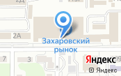 АвтоМагазин на Захарова