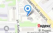 Автомойка на ул. Алябьева
