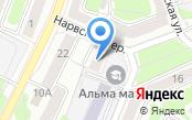 Косметик Профи Клуб