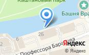 Магазин автозапчастей на ул. Профессора Баранова