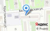 Автостоянка на Белгородской