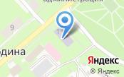 Псковский научно-исследовательский институт сельского хозяйства