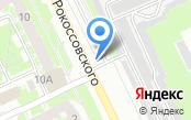 Автостоянка ул. Рокоссовского