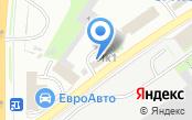 Путёвая