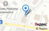 Автозапчасти для иномарок на ул. Гоголя