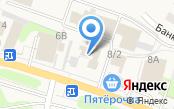 Магазин автозапчастей на Советской (Рощино)