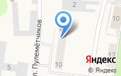 Ломоносовский центр занятости населения