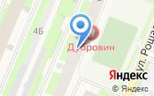 Мировые судьи Кронштадтского района