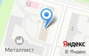 Управление Пенсионного фонда РФ в Петродворцовом районе