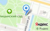 Общественная приемная депутата Федерального собрания Барышникова М.И.