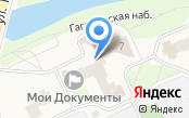 Многофункциональный центр предоставления государственных услуг Курортного района