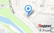 Роспотребнадзор Территориальный отдел Управления Федеральной службы по надзору в сфере защиты прав потребителей и благополучия человека по г. Санкт-Петербургу в Приморском