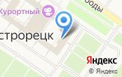 ЗАГС Курортного района