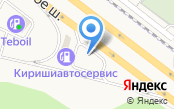 АЗС Киришиавтосервис