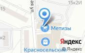 Красносельский медицинский центр