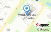 Многофункциональный центр предоставления государственных услуг Колпинского района