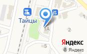Магазин сумок и кожгалантереи на Садовой (Гатчинский район)