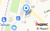 Продуктовый магазин на Санаторской