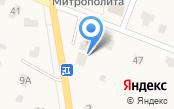 Магазин автозапчастей для иномарок на ул. Юного Ленинца