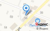Магазин автозапчастей и хозтоваров