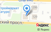 ШТИЛЛ Форклифттракс