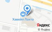 Хавейл ЛАХТА