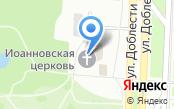 Братство трезвости им. Александра Невского