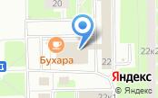 Парикмахерская на ул. Партизана Германа