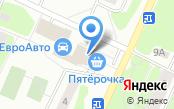 Магазин автозапчастей на Заречной (Всеволожский район)