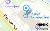 Лексус-Приморский