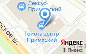 Тойота Центр Приморский