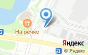 Шиномонтажная мастерская на Камышовой