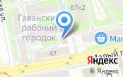 Участковый пункт полиции №11