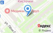 Автостоянка на проспекте Ветеранов