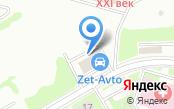 Автосервис на ул. Шаврова