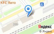 Магазин автотоваров на проспекте Народного Ополчения