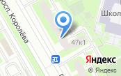 Парикмахерская на проспекте Королёва