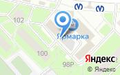 Общественная приемная депутата Законодательного собрания Четырбока Д.А.