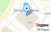 Ауди Центр Петербург