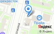 ГРИН-Пром