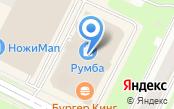 Автомойка на ул. Васи Алексеева