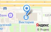 Магазин профессиональной косметики на Ленинском проспекте