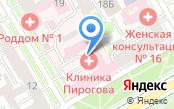 Многопрофильная клиника им. Н.И. Пирогова